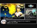 【感想動画】PSO2 ストーリーモード Ep.6-②