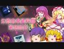 【電子音楽系】幻想音楽資料館第36回目【CD紹介】