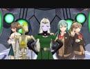 【MMD】艦娘とガミラスの新兵 冒頭4分【艦これ・ヤマト】