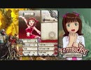 【ボードゲーム】ゾンビサイド グリーンホード02