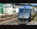 ホモと学ぶ三流鉄道系YouTuber 釣りタイトルを付ける「【今年3月で廃止】JR九州の長崎駅が面白すぎる【新幹線延伸で高架化】 」