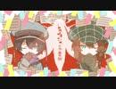 【飛届???&想送アラマシ】トロイオンスの木蠹蛾【オリジナル曲・PV】