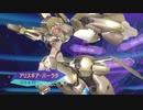 【DOAXVV】アリスギア・バーラタ(こころ&マリー)