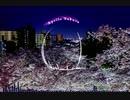Track No.6「April`s Sakura」(KAWAII Japanese EDM)
