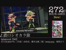 第12回みんなで決めるゲーム音楽ベスト100(+900)Part27