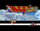 PC-98版ゲームOP集 ファルコム編 その3