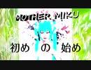 MOTHER MIKU/初音ミク