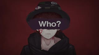 Who? / 立椅子かんな feat.flower