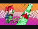 【重音テト】chekered pattem【UTAUオリジナル】