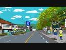 GJ8マン 第38話 『春のステージ -前編-』