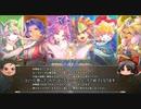 【Switch】聖剣伝説3体験版ゆっくり遊んでいくよ06【ゆっくり】