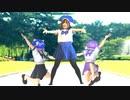 【3人で】LIFE 踊ってみた【市川 feat.ウナマリオネット】