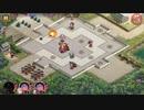 【城プロRE】戦術指南所 中級:武器種「盾・大砲・法術」(特別戦功達成)