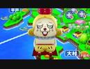 【2人実況】積みゲーを短編でやってみる part35 -ご当地鉄道 for Nintendo Switch その3-