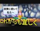 【ポケダンDX】 第十八幕 演舞に続きピカチュウも進化!!これからも宜しくね~