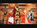 【Fate/MMD】ローマ属性持でLove Hunter【ロムルス&カエサル配布】