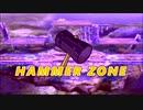 HAMMER ZONE