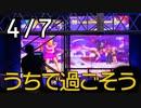 ★20200407_テスト配信