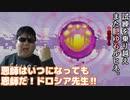 ありがとうタッチカービィ【タッチ!カービィ】#19