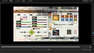 [プレイ動画] 戦国無双4の長篠の戦い(武田軍)をりさでプレイ