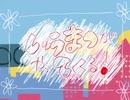 【闇音レンリ】しゅうまつがやってくる!【UTAUカバー】