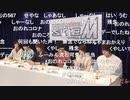 アイドルマスター SideM Because of You!!!!! ~年に一度の315Day!パッション満開生配信!~ ※有アーカイブ(4)