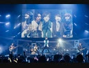 BanG Dream! Argonavis 2nd LIVE「VOICE 星空の下の約束」Special Digest Chapter.1