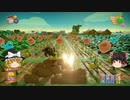 【Farm Together】 マオの暇無し農場日記6 【ゆっくり実況】その32