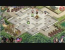 城プロ:RE 戦術指南 中級:妖怪の対策