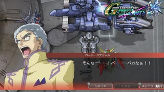 【実況】ゆる縛りで楽しむGジェネCR Destiny編 8-3【クロスレイズ】