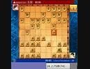 将棋ウォーズ10秒モード二段の拙者 VS 五段  ネット将棋対局動画