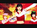 【そばかす式】BURNING 赤服チーム8人