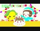 パクミル みかぽんのお誕生日おめでとう