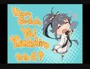 山城由依 Happy Birthday