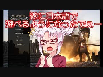 ブレイド マウント 2 mod アンド
