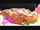 「音フェチ」ASMR【咀嚼音】イヤホン推奨!リクエスト♪お誕生日おめでとうバージョン♪チキン1匹丸ごとフライを食べてみた♪鳥肉姿揚げ!