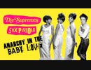 The Supremes vs. Sex Pistols - Anarchy in the Baby Love