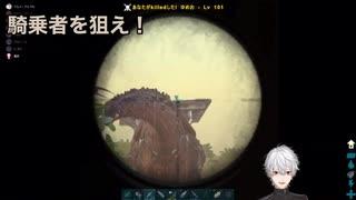 葛葉vs最強恐竜ティタノサウルス(エクス&社)【#にじARK頂上決定戦】