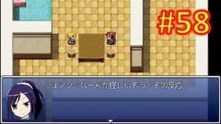 sakiquest3 #58:咲RPGを「咲-saki-」好きが全国編の話をしながらゆっくり実況(初見プレイ)