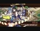 御城プロジェクトRE 戦術指南所 中級 武器種『本』 無大破 殿無傷