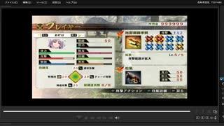 [プレイ動画] 戦国無双4の長篠の戦い(武田軍)をあげはでプレイ