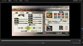 [プレイ動画] 戦国無双4の神流川の戦いをおとめでプレイ