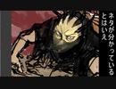 自分をサソリの旦那と思い込んでる一般男性が、NARUTOのヒルコを描く動画です。