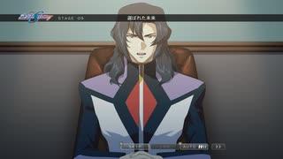 【実況】ゆる縛りで楽しむGジェネCR Destiny編 9-0【クロスレイズ】