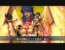 【FGO】ロムルス=クィリヌス宝具【Fate/Grand Order】