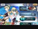 Fate/Grand Orderを実況プレイ オリュンポス編