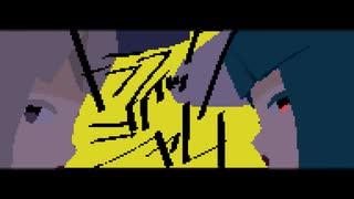 【MMDオリキャラ】ドット絵風「トラフィックジャム」