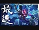 【TFT】硬くて早いマスター・イーで暴れるクロノ/ブレードマスター編成【パッチ10.7】