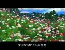 みんなのうた、「カゼノトオリミチ」【歌ってみた】by.オヒトリ