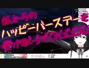 【GTA5】誰にも誕生日を祝われない悲しみから暴走する小野町春香【にじさんじ切り抜き】
